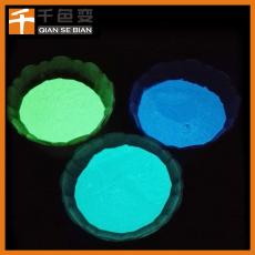廠價直銷 長效夜光粉 夜晚發光黃綠藍綠天藍
