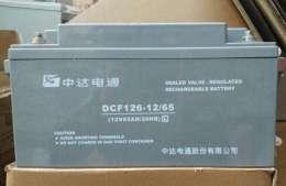 澳大利亚FUSION蓄电池 LP12V7AH