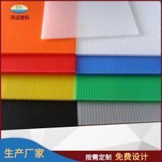 塑料中空板  颜色多样 可定制