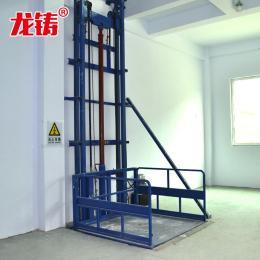 东营3吨液压货梯 导轨链条式提升机安装