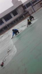 湖南吉首张家界硅pu排球场硅pu球场塑胶球场