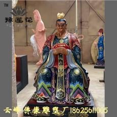 苗王虫王佛像 虫神雕刻 寺庙神像摆件