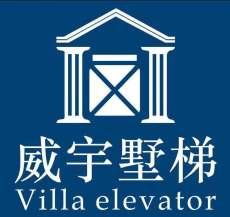 湖南家用電梯價格比較長沙商用電梯優劣勢