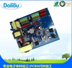 DIP插件代工厂专业电子产品代料加工