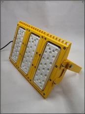 甲醛储存仓库壁挂式100Wled免维护防爆灯
