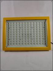 300W大功率LED防爆灯