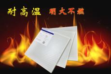 厂家直销节能隔热保温吊顶/防火彩钢夹芯板