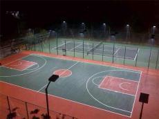 塑胶球场灯光网球场照明足球场灯光施工