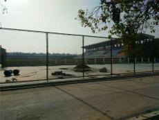 湖南塑胶球场围网安装勾花栏体育围网施工