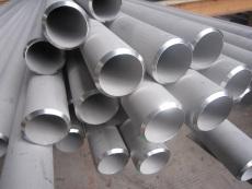 山东不锈钢管厂家直销 型号齐全 货源充足