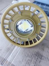 LED防爆燈  30W-200W 多顆集成光源