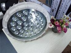 西安防爆高效節能LED燈 50W