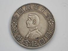孫小頭紀念幣成交價格紀錄