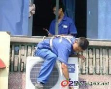 天津东丽区空调维修电话--移机加氟