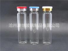 康納中性硼硅西林瓶  公認的醫藥瓶