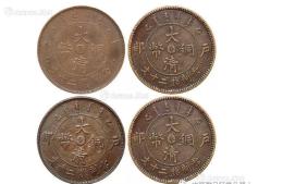 大清铜币目前市场价值是多少