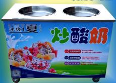 電瓶炒酸奶機器哪里有賣 流動電瓶炒酸奶機