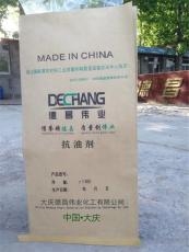 防油混凝土添加剂 地面防油污抗渗外加剂
