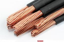广州电缆回收广州电缆铜回收广州电缆头回收