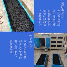 工业除味环保设备活性炭环保箱
