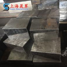 現貨供應ASP-60高速鋼 ASP60粉末圓鋼 板材