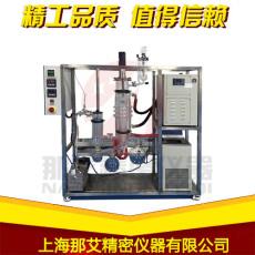 上儀器薄膜蒸發器 刮板式薄膜蒸發器