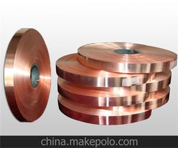 C52100銅合金
