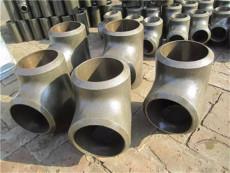 大口经碳钢国标三通制作厂家
