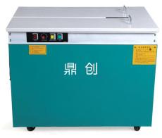 温州鼎创双电机高低台半自动打包捆扎机 厂