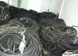 广州电缆回收广州控制电缆回收
