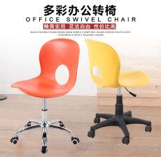 新品电脑椅简约塑钢办公椅经济会议转椅