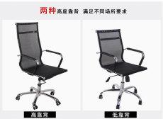 舒适透气网背办公转椅可升降职员电脑椅