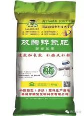 厂家直供双酶锌氮肥高氮返青追肥经济作物区