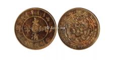 大清銅幣居然賣出天價