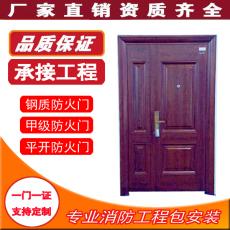 南昌钢质防火门入户门办公大楼门厂家直销
