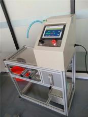 深圳德迈盛溢水试验装置