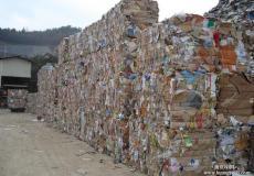 广州废纸回收办公废纸回收专业文件销毁粉碎