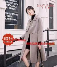 双面羊绒大衣阿尔巴卡反季折扣批发厂