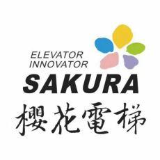 湖南別墅電梯功能長沙櫻花品牌電梯特點威宇