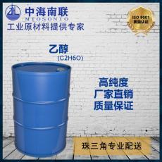 廣東工業酒精乙醇廠家價格 無水乙醇多少錢