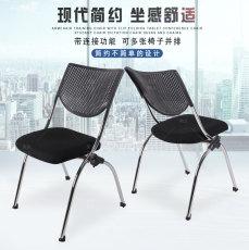办公电脑椅时尚会客椅职员开会椅休闲洽谈