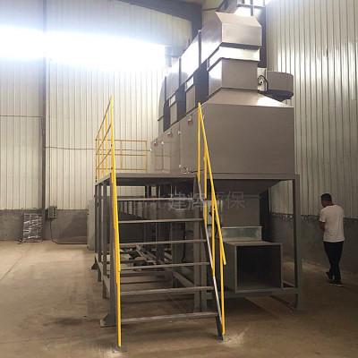 废气处理设备rco催化燃烧喷漆房用工业废气
