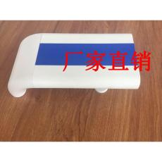 PVC防撞扶手A医院防撞扶手厂家