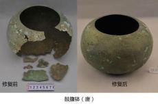 广州古董文物修复中心