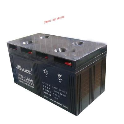 艾伯特6-FM-80蓄电池5G通信