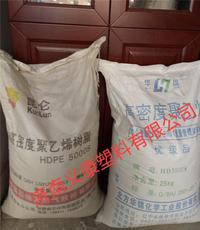 濟南煉化聚丙烯PPH-Y35今日報價性能