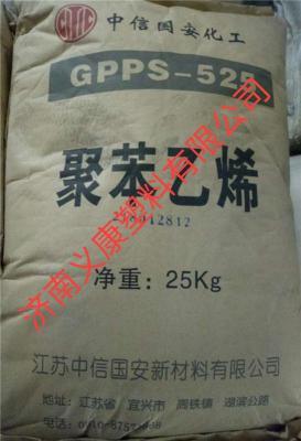 聚苯乙烯独山子GPPS-500 一级代理商