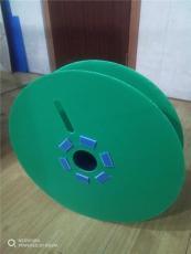 塑料繞線盤 中空板圓盤 塑料圓盤