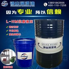 锦山润滑油 L-HM 46抗磨液压油高压