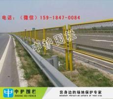 惠州鋼絲網護欄 鋼板防眩網廠家 東莞護欄